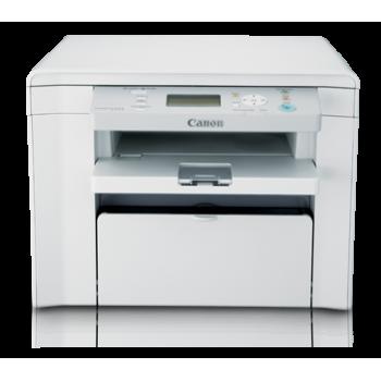 Máy in Laser đa chức năng Canon ImageCLASS D520