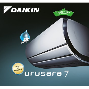 Điều hòa thông minh thế hệ mới Daikin FTXZ25NVMV/ RXZ25NVMV Urusara 7